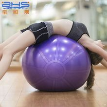 Anti-burst PVC gymnastics yoga ball, custom logo yoga ball, latex-free yoga ball