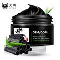 Bamboo charcoal tear type black head mask processing OEM/ODM