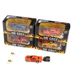 key car die cast car