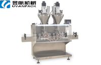 Extensive Use Area Automatic&High efficiency lime powder round&square bottle filling machineZPZ-200