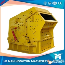 2017 Excellent quality machine small impact rock hammer cone stone jaw crusher price for sale