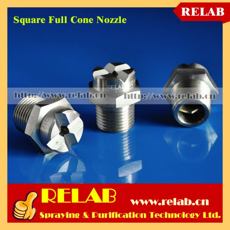 Full Jet Brass Wide Angle Solid Square Nozzle