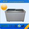 300l Double Glass Top Chest Freezer