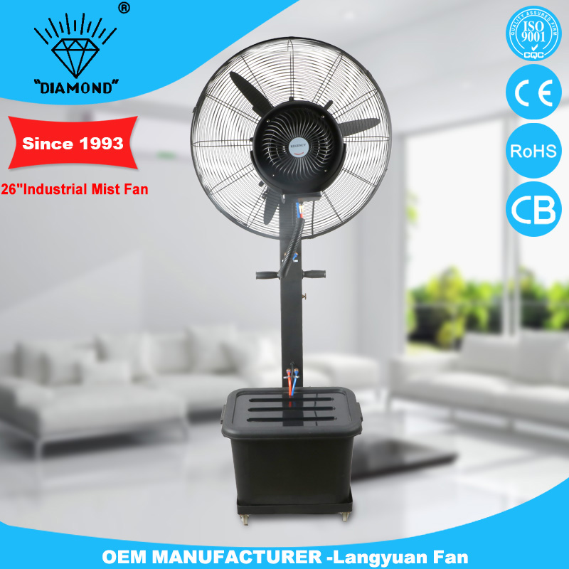 "2016 New product 26"" outdoor water industrial mist fan with last spray"