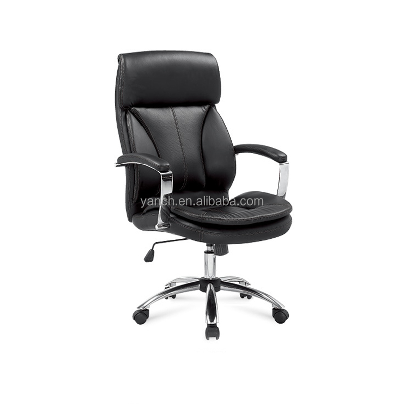 Modern Leather Office Chair with Arm