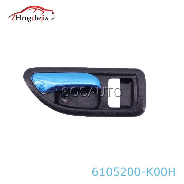 Auto body system right car door inner handle for Great Wall HAVAL 6105200-K00H