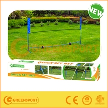 Durable and New Design Badminton/Volleyball/Tennis Net Stand, Badminton net with poles