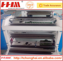 High precision roll cutting machine/pe film cutting machine/foam tape slitting machine
