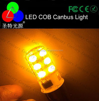 2Pcs T10 LED Car Canbus Light Bulb Lamp Yellow white Canbus 5050 SMD 6 LED Light Bulb Lamp