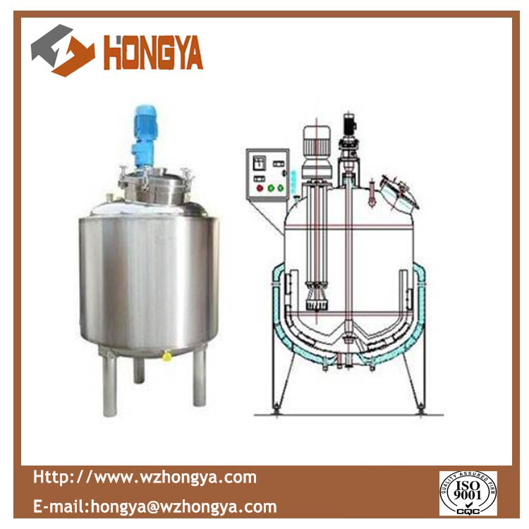 SS304 Sanitary Stainless Steel Vertical Cooling Milk Storage Mixing Tank