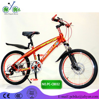 bicicletas mountain bike mtb