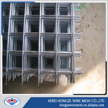 a252 brc wire mesh size