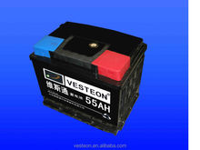 German standard maintenance free car battery 12 v DIN 75