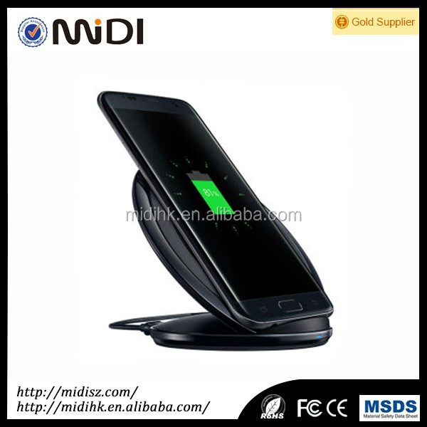 MD-02 wireless battery charger,qi wireless magnetic induction charger,small quick cell phone charger