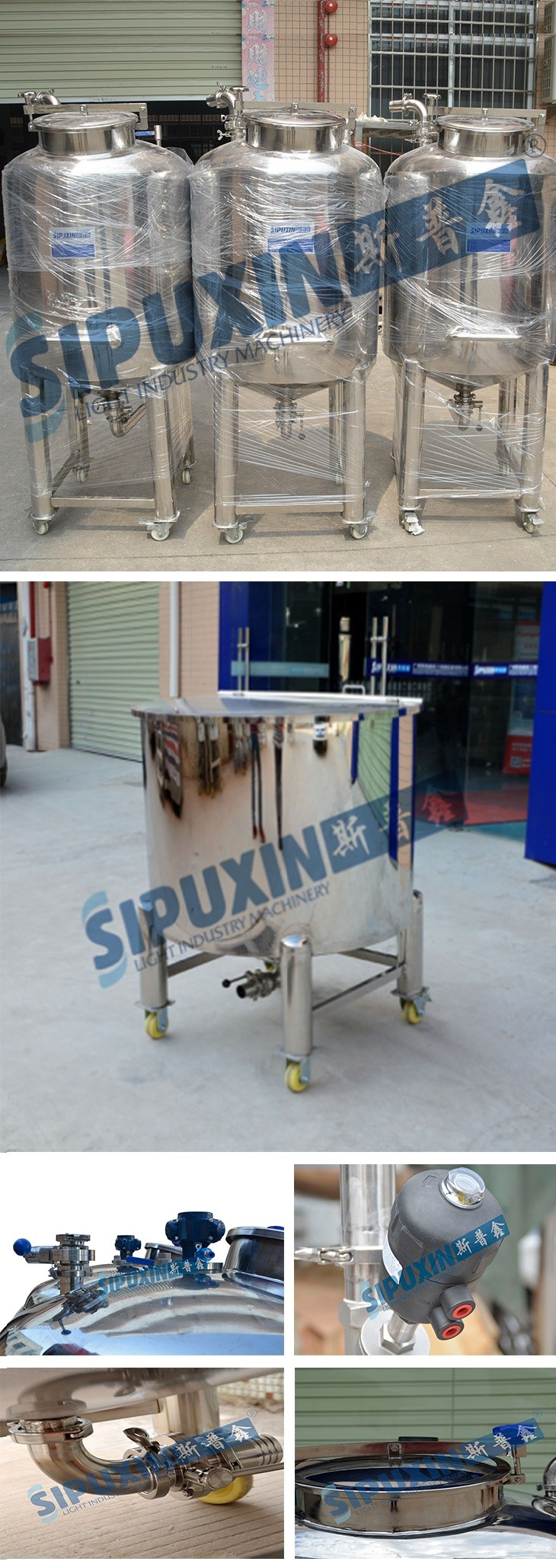Sipuxin High Quality Stainless Steel Tanks pressure vessel food grade high pressure fermentation vessel sealing tanks