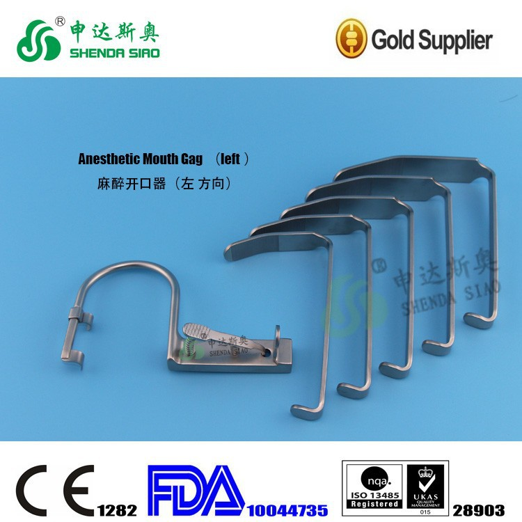 High Quality Reusable Stainless Steel Medical equipment Surgical operation Anesthetic Mouth Gag (left)