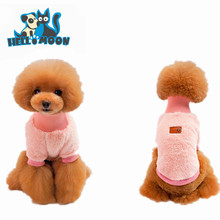 Luxury Korea Emperor Factory Cool Hand Knitted Xxx Dog Clothing