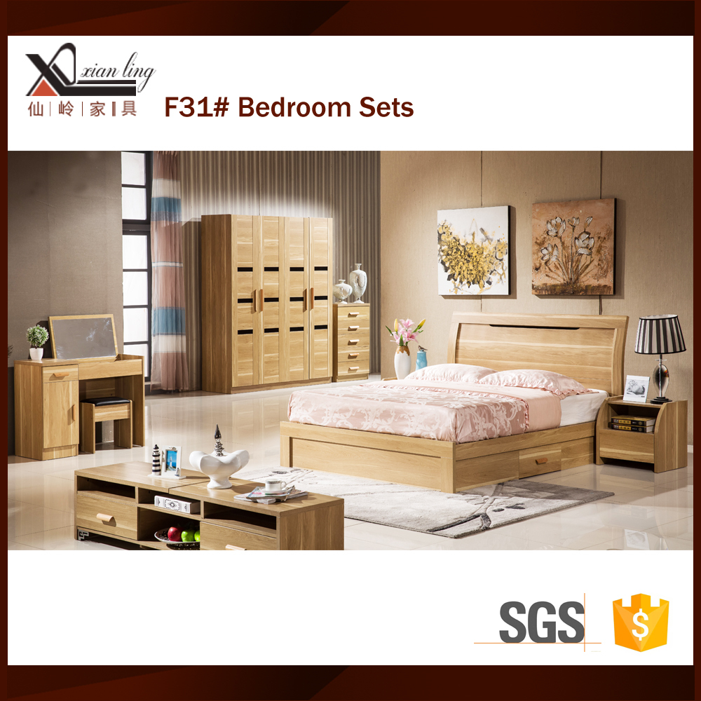 Latest home bedroom furniture design buy latest bedroom for Latest furniture design for bedroom