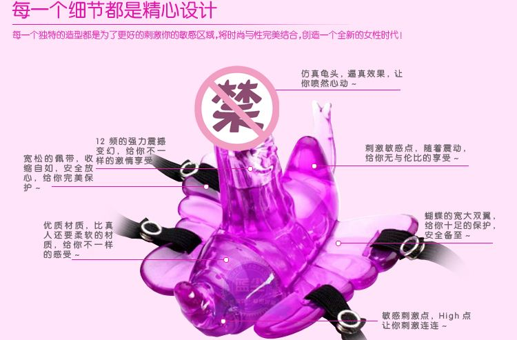 2014 New Arrival 12 Speed Wireless Remote Control Butterfly Bullet Straps on Dildo Vibrator Sex Toys Sex Products for Women