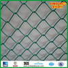 animal chain link fence/ animal protective fence/ animal fence