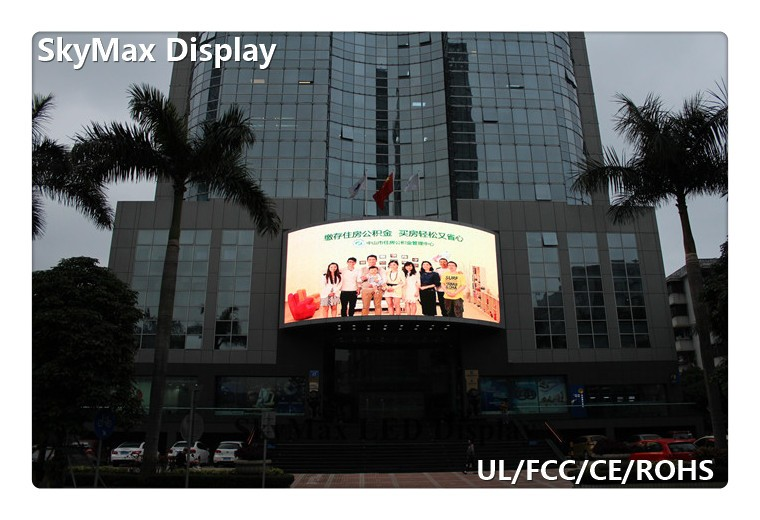 P12 DIP Outdoor Full Color Wall Mounted Waterproof Advertising Fixed LED Display Billboard