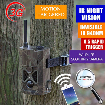 HC 550G Hunting Camera GPRS MMS SMTP/SMS 25M 120 Degree Night Vision Function Wildlife Trail Camera Hunting Camera 3G