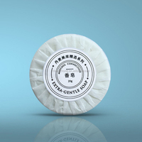 20G Natural Disposable Round Mini Hotel Soap