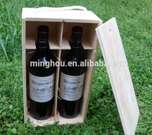 2017 popular customized wine wooden box portable with handle for double bottle