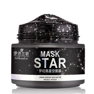 Hot Selling now COSMETIC Korean fashion star sky peel off facial mud mask for Private label OEM ODM