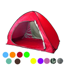 Beach Tent Ultralight Folding Pop Up Automatic Open Tent unique camping tents