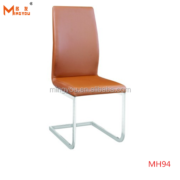 china cheap unfolding dining leather chair