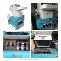 Plastic recycling machine/waste plastic crushing machine/plastic pet bottle shredder