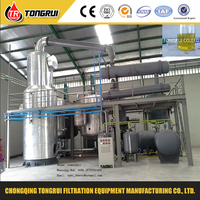 DIR high-end carbon steel SS304 10 years lifespan 80%-90% output waste used black car motor ship engine oil recycling plant