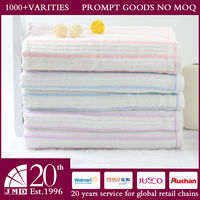 Factory Direct Supply White Color With Stripe Zero-twist Soft Bath Towels Wholesale