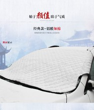 best winter cover/car windshield snow cover at factory price