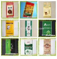 Hot selling china pp woven bag with low price For Fertilizer,Seed,Feed,Rice,Corn,Flour