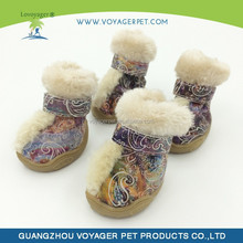 Brown Cute Pet Paw Snow Boots for Dogs Nonslip Winter Pet Boots 4 Pcs