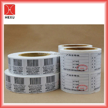 Direct Manufacture Printing Self Adhesive HS Codes Sticker