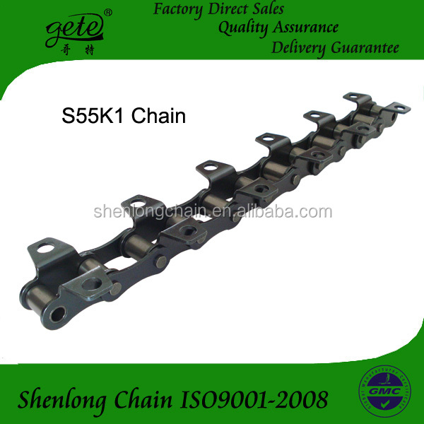 agricultural machinery chains with attachments S55K1