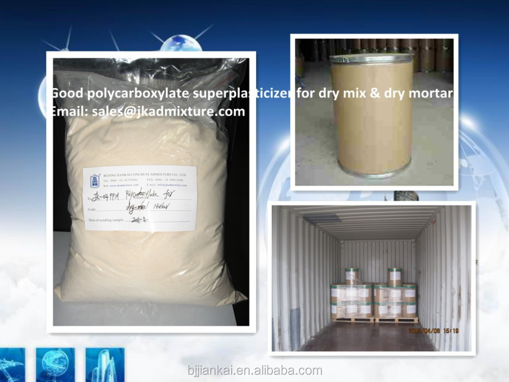 PCE Polycarboxylate Superplasticizer for dry mix concrete admixture JK-04PPM