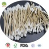 plastic white single pack sterile alcohol cotton swab