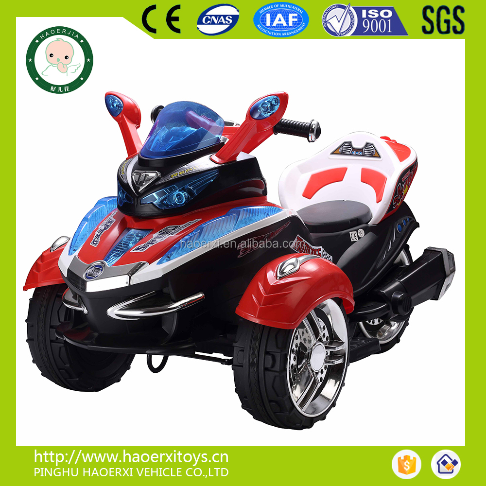 kids plastic motorcycle foreign used car gifts for kids