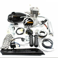 Motorized Bike Engine Petrol Gas 48cc 2-Stroke Black Bicycle Motor Kit