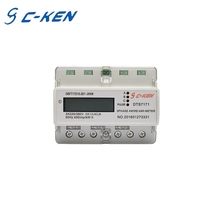 High Quality Din Rail Digital Electricity