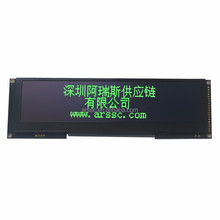 5.5 inch oled display module for e-ink display