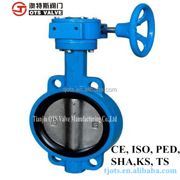Worm gear tourque operator Manual hard / soft seated wafer butterfly valve with spindle
