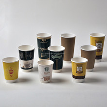 custom printed disposable paper cups for hot drink