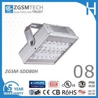 80W high fux TUV list LED Tunnel Light 5 Years Warranty IP66 IK10