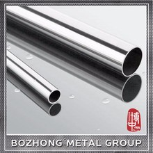 China Supplier stainless steel pipe/tube