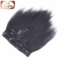 Mongolian kinky curly hair weave 4a mongolian kinky straight hair clip in hair extensions